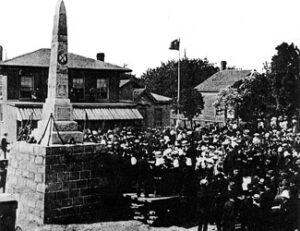 Newtonville Memorial